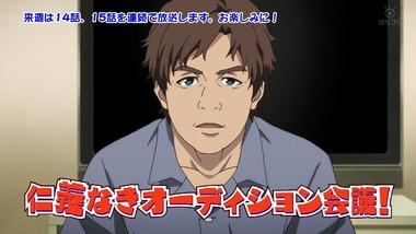 SHIROBAKO 感想 実況 画像4
