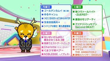 2020年秋BS深夜アニメ 画像0