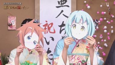 亜人ちゃんは祝いたい 感想 画像4