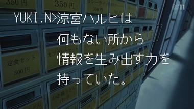 涼宮ハルヒの憂鬱 14話 感想 画像11