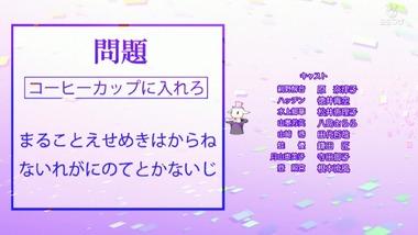 美少女遊戯ユニットクレーンゲール 1話 感想 画像5