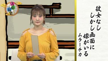 アニゲー☆イレブン! 84話 感想 画像6