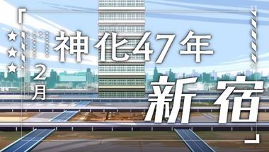 コンクリート・レボルティオ 3話 感想 画像17