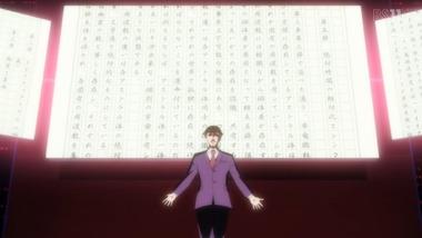 オカルティック・ナイン 8話 感想 画像12