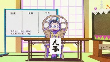 おそ松さん 12話 感想 画像11