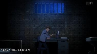 レクリエイターズ 12話 感想 画像9