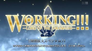WORKING!!! 13話  感想 画像13