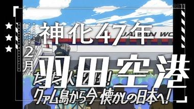 コンクリート・レボルティオ 3話 感想 画像1