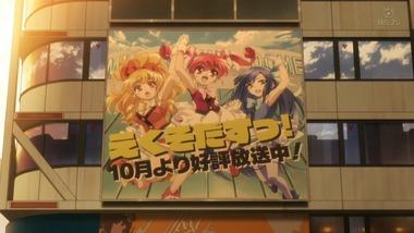 SHIROBAKO 6話 感想  画像2