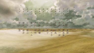 クジラの子らは砂上に歌う 1話感想画像26