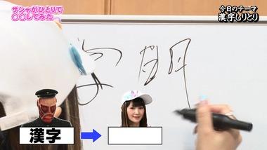 進撃!巨人中学校 6話 感想 画像35