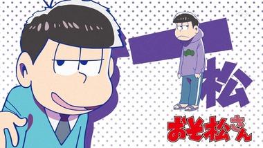 おそ松さん 12話 感想 画像9