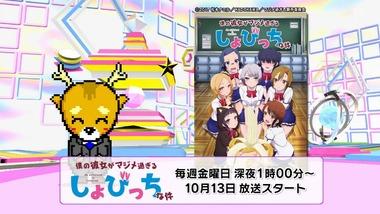 2017年秋アニメ 画像7