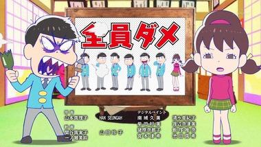 おそ松さん 12話 感想 画像14