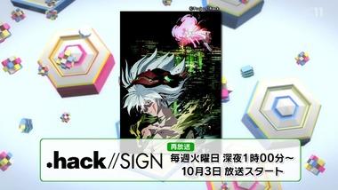 2017年秋アニメ 画像6