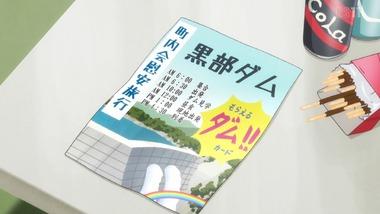初恋モンスター 11話 感想 画像9