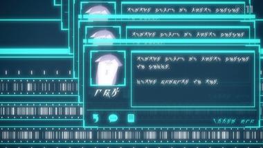 コメット・ルシファー 8話 感想 画像4