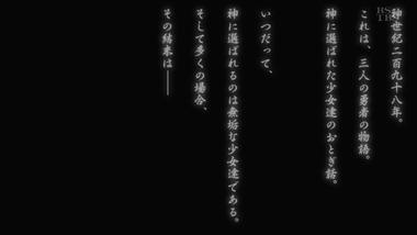 ゆゆゆ 1話感想画像35