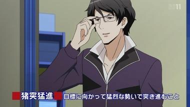 プリンス・オブ・ストライド 5話 感想 画像3