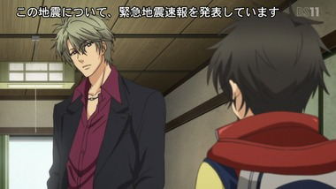SUPER LOVERS 2話 感想 画像6