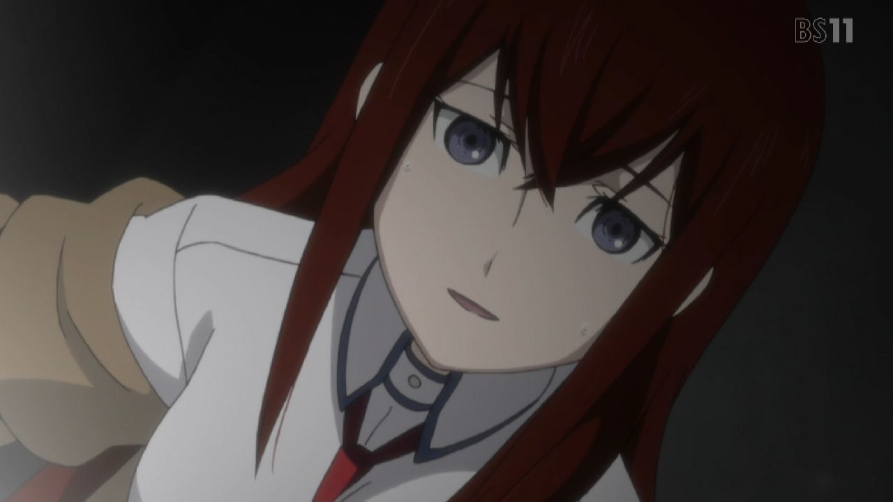 Bs Steins Gate