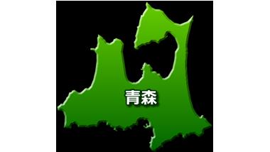 青森県 画像