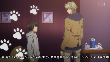 SUPER LOVERS 4話 感想 画像9