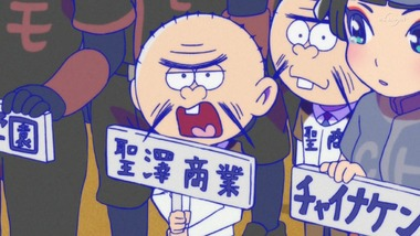 おそ松さん 25話 感想 画像6