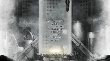 アルドノア・ゼロ 画像 感想 実況10