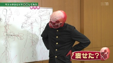 進撃!巨人中学校 9話 感想 画像1