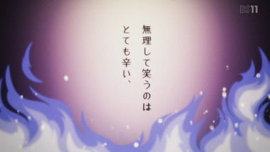 SUPER LOVERS 8話 感想 画像15