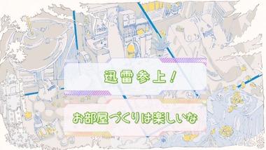 フレームアームズ・ガール 3話 感想 画像27