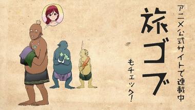 灰と幻想のグリムガル 9話 感想 画像13