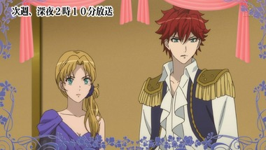 Dance with Devils 7話 感想 画像20