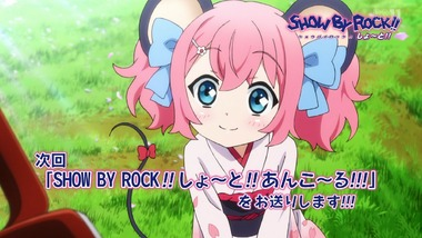SHOW BY ROCK!!# 12話 感想 画像27