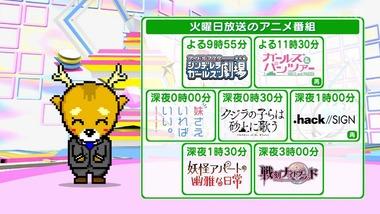 2017年秋アニメ 画像3