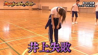 進撃!巨人中学校 8話 感想 画像23