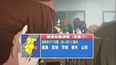 妖狐×僕SS 1話感想画像24