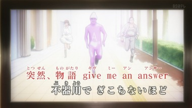 俺物語!! 17話 感想 画像5