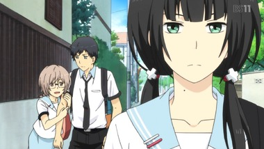Relife Bs