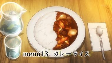 異世界食堂 7話感想画像6