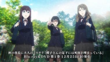 櫻子さんの足下には死体が埋まっている 11話 感想 画像9