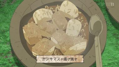 メイドインアビス 13話感想画像29