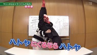 進撃!巨人中学校 13話 感想 画像6