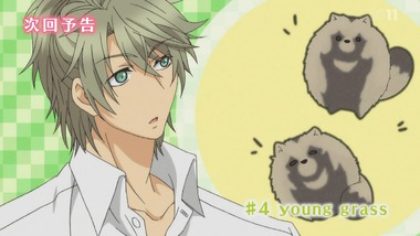 SUPER LOVERS 3話 感想 画像14