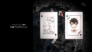 ヤング ブラック・ジャック 6話 感想 画像17