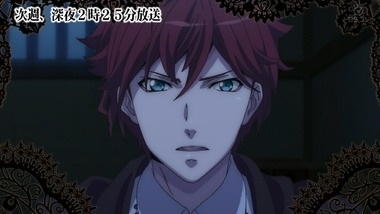 Dance with Devils 8話 感想 画像23