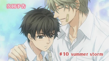 SUPER LOVERS 9話 感想 画像22