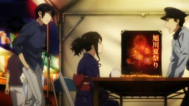 櫻子さんの足下には死体が埋まっている 6話 感想 画像15