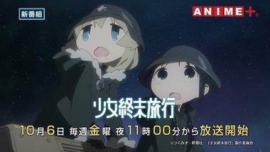 ガールズ&パンツァー 1話感想画像19